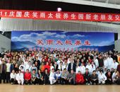 健康快乐的2010年五一劳动节